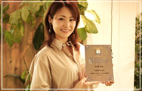 WEDDING bests(bokk株式会社)は、公益社団法人日本ブライダル文化振興協会の正会員となりました