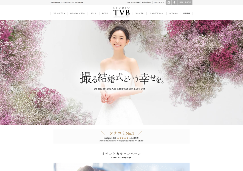 STUDIO TVB